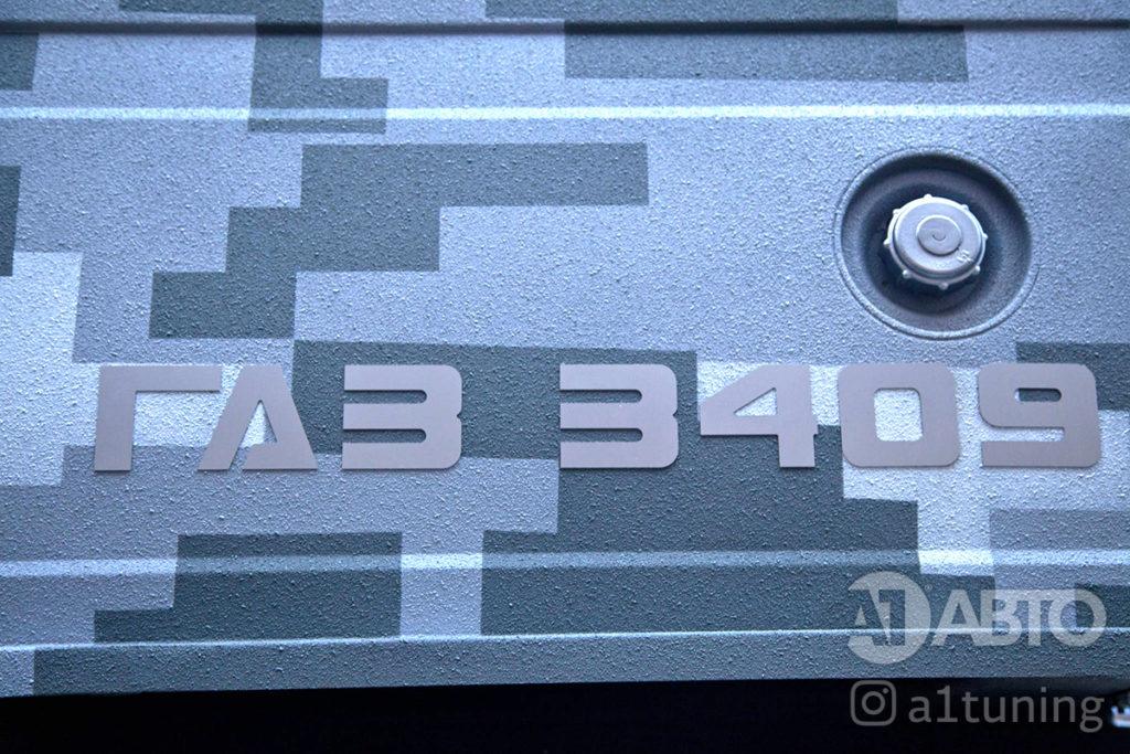 Тюнинг снегоболотоход ГАЗ-3409 БОБР. Фото 7, А1 Авто