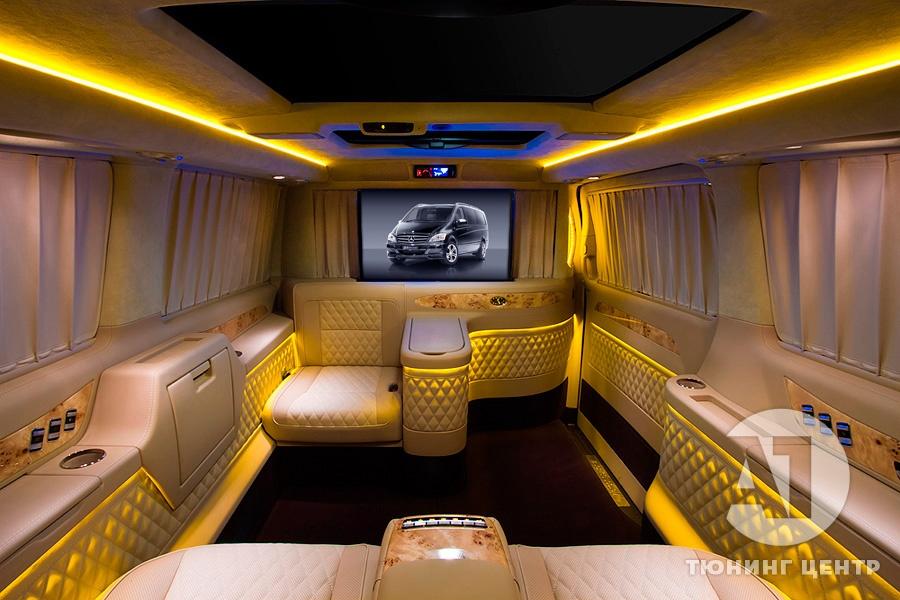 Тюнинг салона Mercedes Benz Viano VIP. Фото 12, A1 Тюнинг Центр