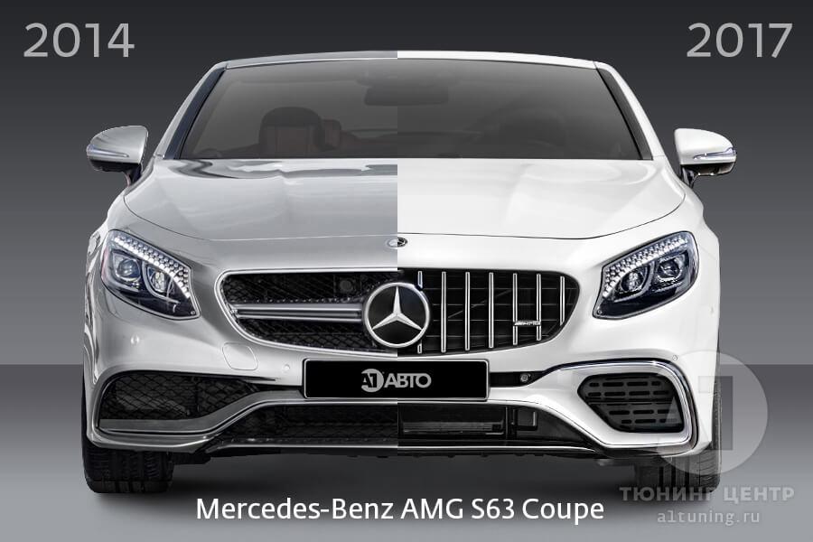 Рестайлинг Mercedes-Benz S63 Coupe