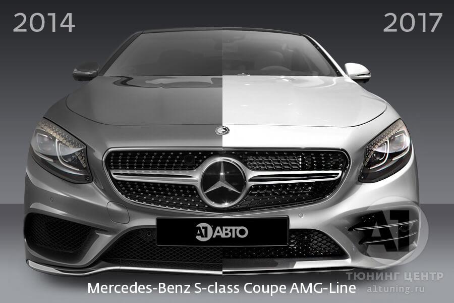 Рестайлинг Mercedes-Benz S-class Coupe AMG-Line