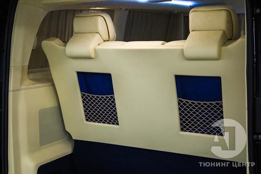 Тюнинг Mercedes Benz Viano VIP. Фото 10, А1 Авто
