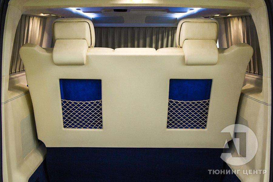 Тюнинг Mercedes Benz Viano VIP. Фото 11, А1 Авто