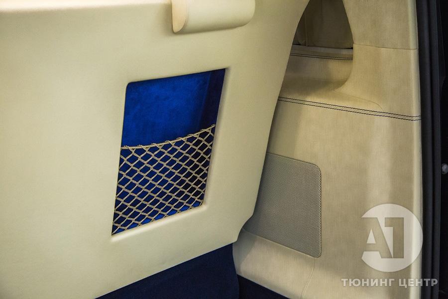 Тюнинг салона Mercedes Benz Viano VIP. Фото 1, А1 Авто