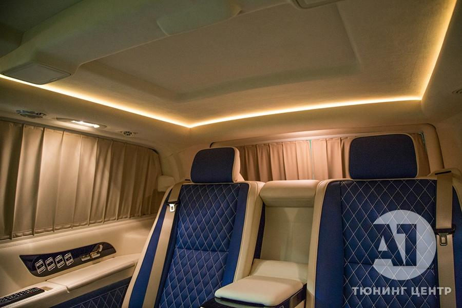 Тюнинг салона Mercedes Benz Viano VIP. Фото 22, А1 Авто