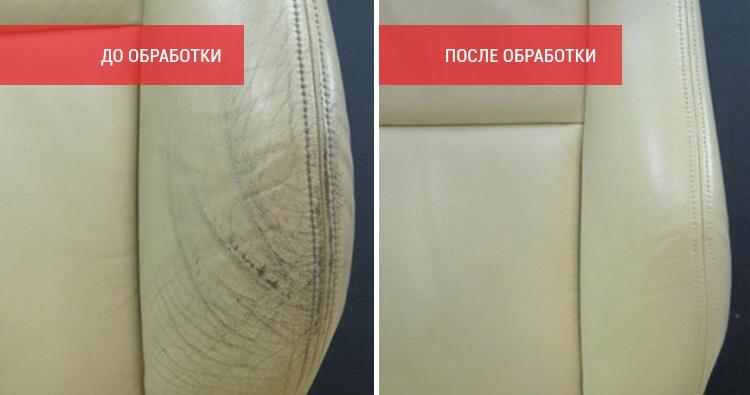 Локальные потертости кожи до и после обработки