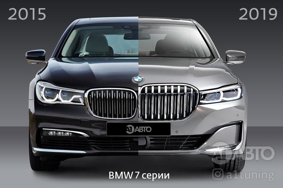 Рестайлинг BMW 7